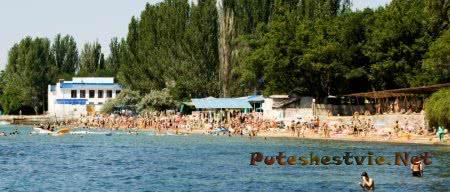 Пляж учебно-спортивной базы Динамо