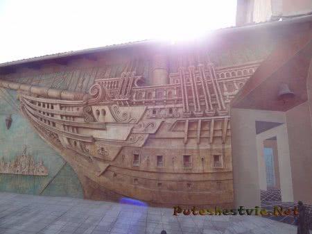 Здание Музея Грина в Феодосии