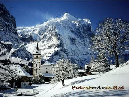 Швейцарский горнолыжный курорт Гриндельвальд