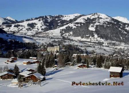 Швейцарский горнолыжный курорт Гштаад