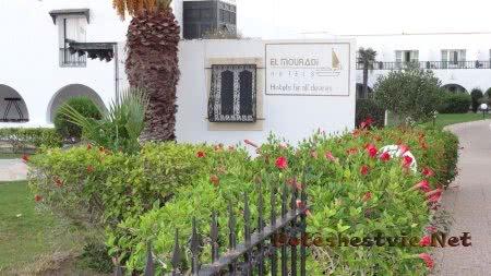 Помещение сцены отеля Эль Муради Бич