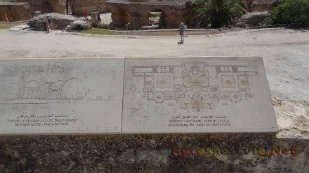 План римских терм Карфагена в Тунисе