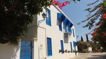 Очень приятный домик Сиди-бу-Саида