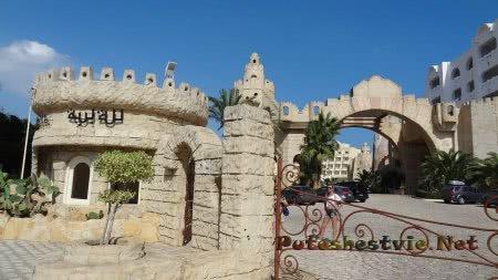 Отель в районе Ясмин в Хаммамете
