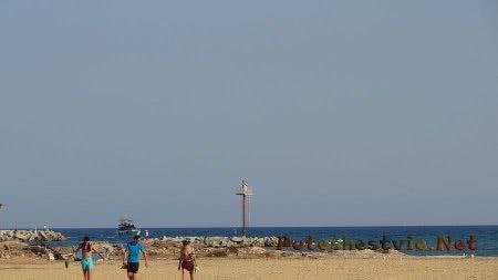 Дикий пляж Хаммамет