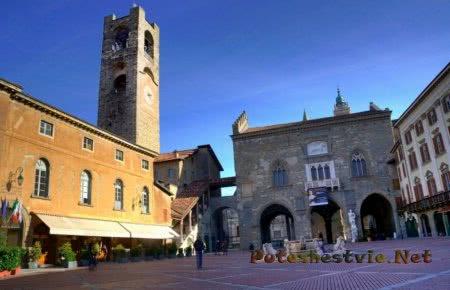 Старая площадь Бергамо
