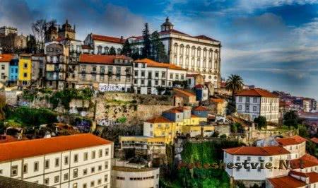 Красивейшие города Португалии