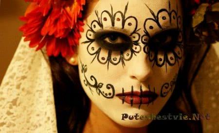 Мексиканский праздник День мертвых