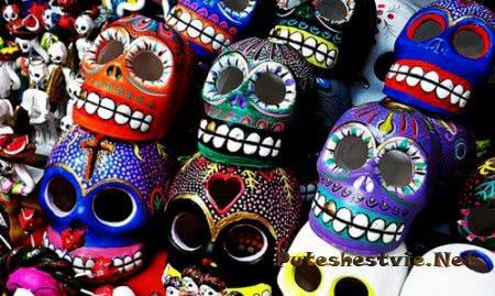 День мертвых - праздник в Мексике