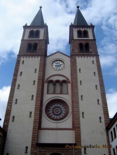 Кафедральный собор Святого Килиана