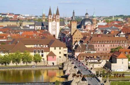 Город Вюрцбург в Германии