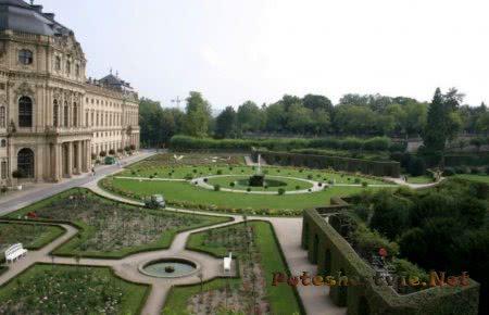Дворцовый парк Вюрцбургской резиденции