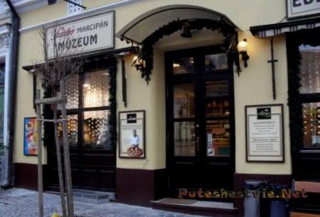 Музей марципанов в Эгере