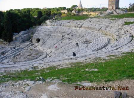 Археологическая зона Сиракуз