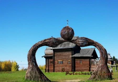 Архитектурно-этнографический комплекс Хохловка