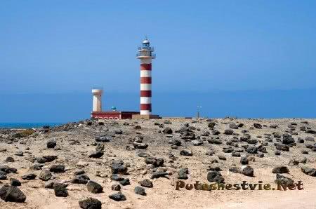 Остров Амрум