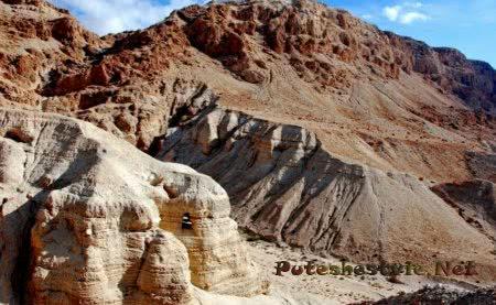 Пещеры Кумран