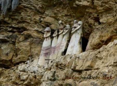 Саркофаги Карахии в Перу