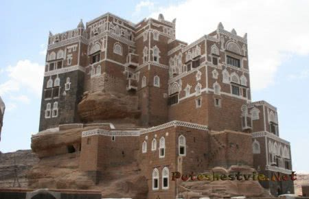 город Аль Хаджара