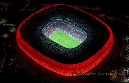 Лучшие стадионы мира