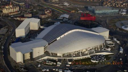 Олимпийский стадион Фишт