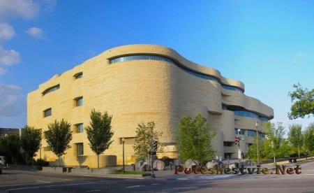 Национальный музей американских индейцев