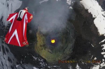 Экскурсия-прыжок в жерло вулкана