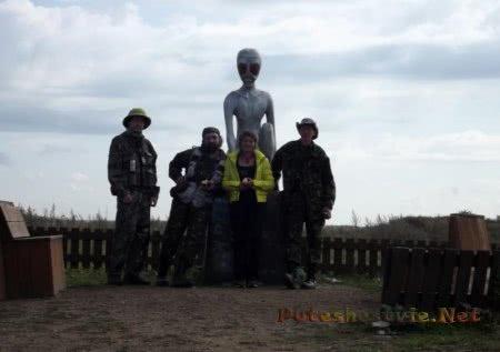 экскурсия Общение с инопланетянами