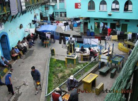 Экскурсия-приключение в одиночной камере боливийской тюрьмы Сан-Педро