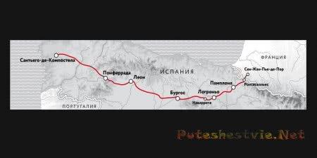 паломнический маршрут Испании