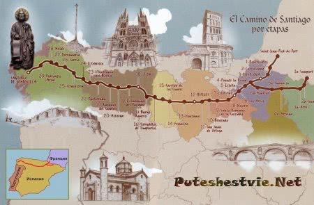 Главный паломнический маршрут Испании