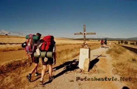 Путь Святого Иакова в Испании