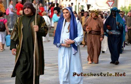 паломнический маршрут Святого Иакова