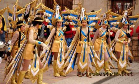 Карнавал в Вильярробледо