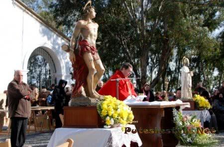 Праздник День мучеников в Касересе