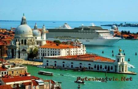 Круизные путешествия в Италии