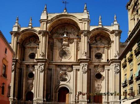 Кафедральный Митрополитский Собор Святой Марии Энкарнасьон Гранады