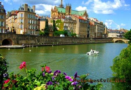 Город Мец во Франции