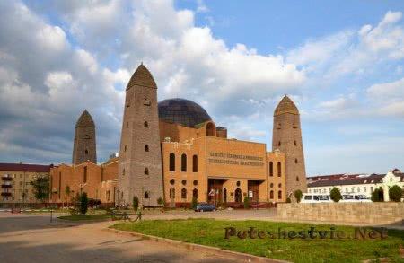 Грозненский национальный музей Чеченской Республики