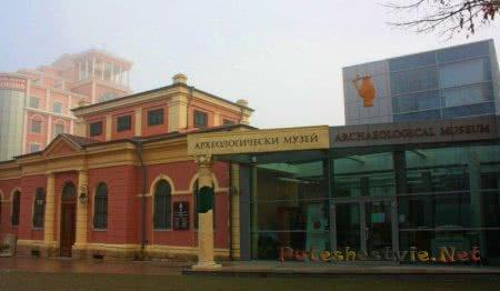 Археологический музей Пловдива