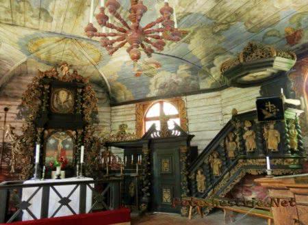 Латвийский этнографический музей