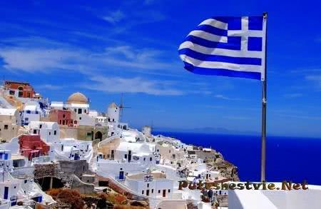 Островная виза в Грецию для россиян