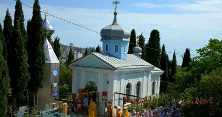 Церковь Святителя Луки