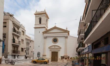 Церковь Святого Хайме и Святой Анны