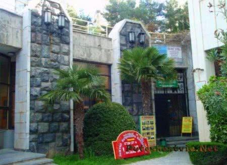 Музей красоты природы и древностей
