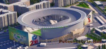 Стадион Екатеринбург-Арена