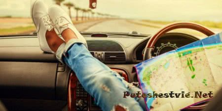 Аренда авто за границей
