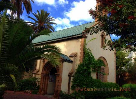 Церковь Святого Иоанна Евангелиста