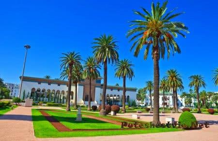 Площадь Мухаммеда Пятого