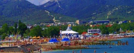 Отдых в Кабардинке на Черном море